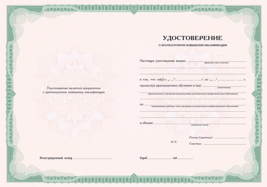 сканирование документа с водяным знаком
