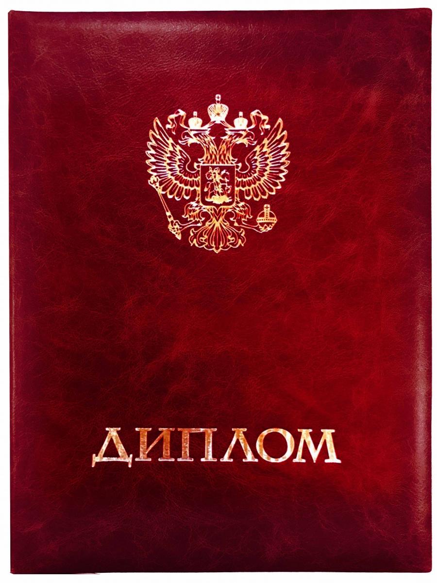 Фото красного диплома мгу
