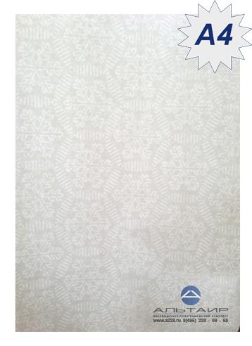 бумага с водяным знаком волна