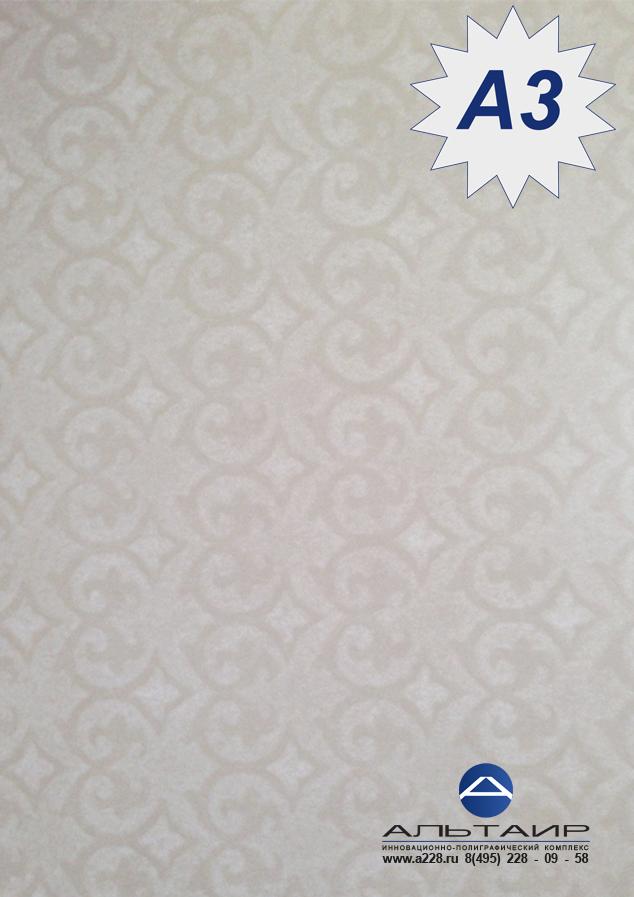 бумага с водяным знаком рф