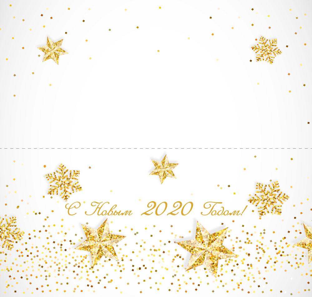 Новогодняя открытка золотистая формата , печать по низкой ...