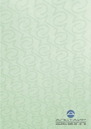 бумага с водяным знаком пики а4
