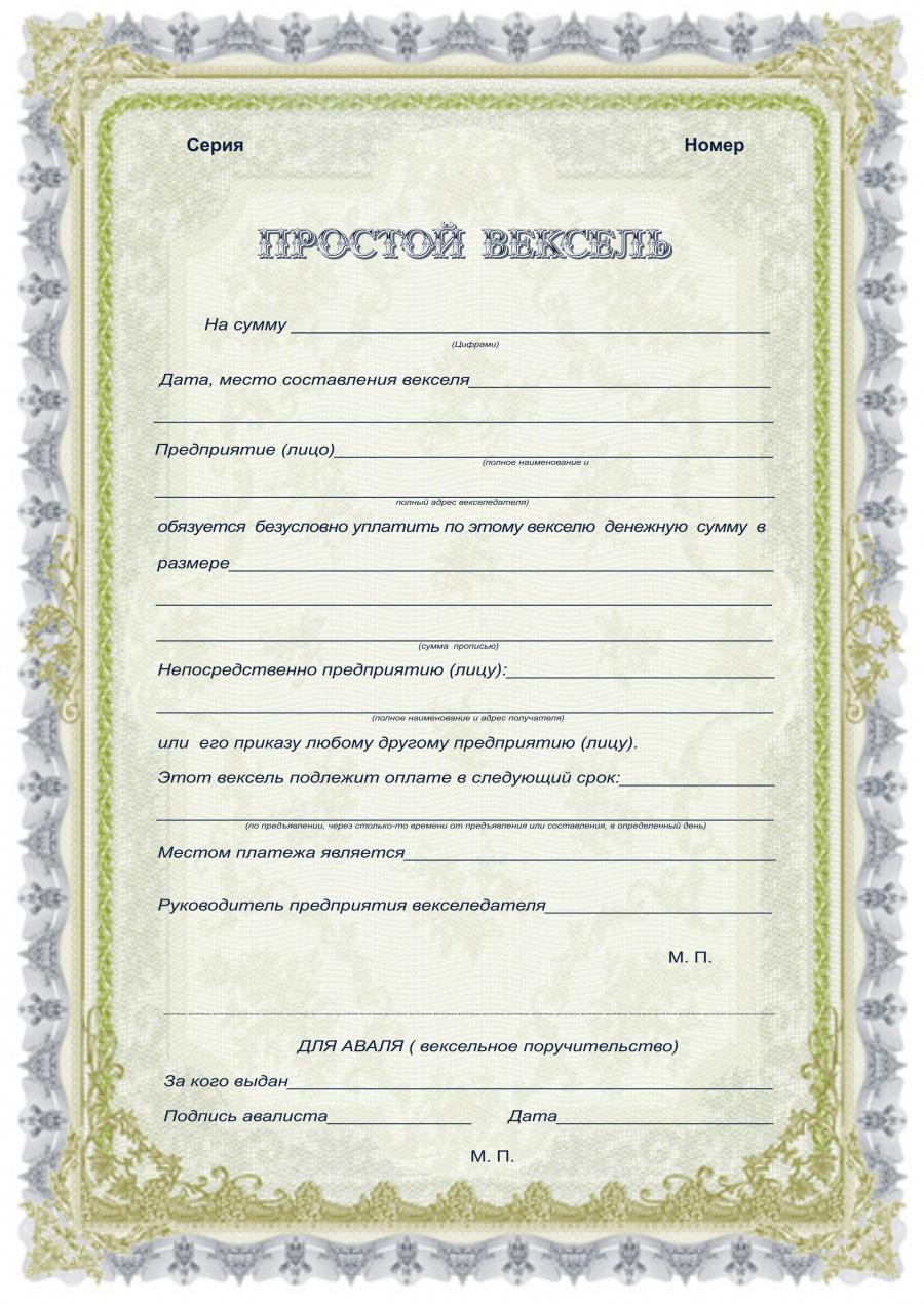 Конструктор ссср купить в москве