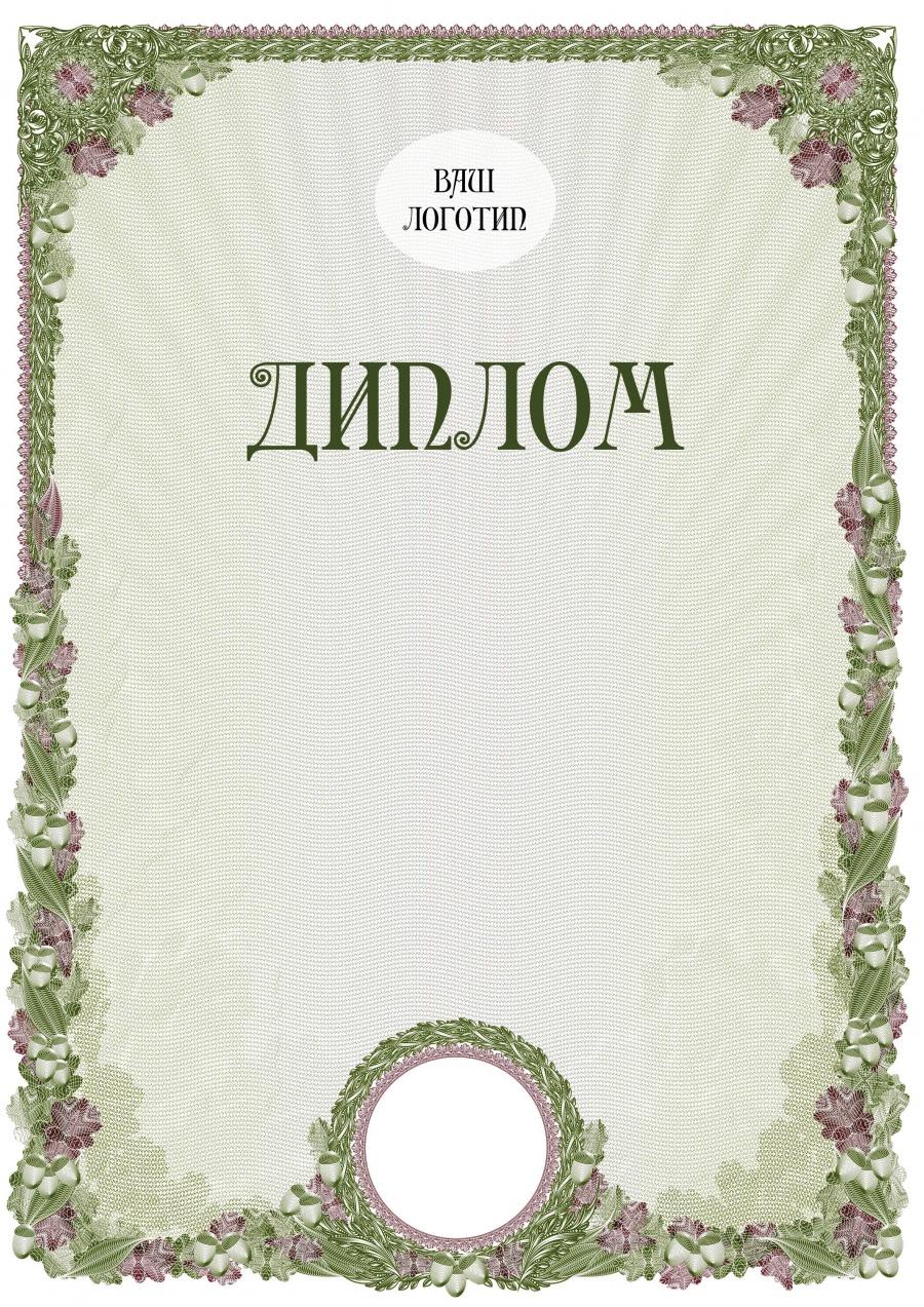 чистая диплом картинка распечатать павильонов-галерей одной